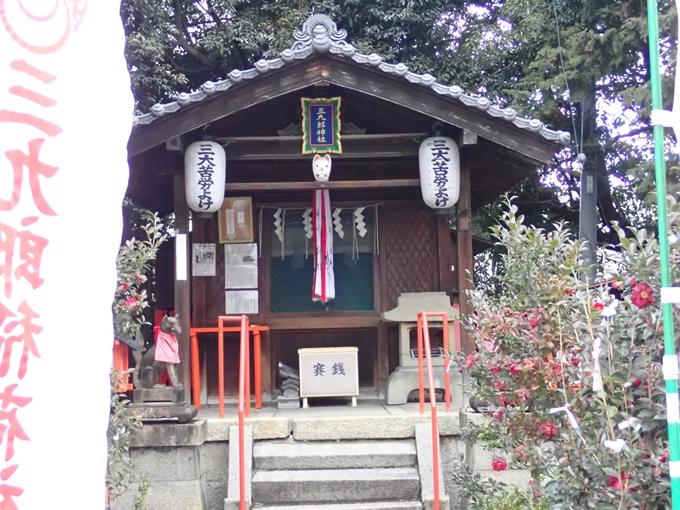 折上稲荷神社 No23