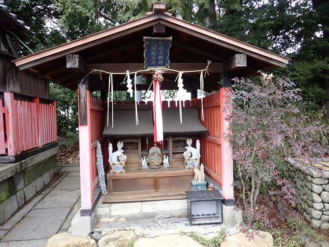 折上稲荷神社 No25