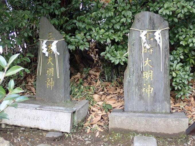 折上稲荷神社 No29
