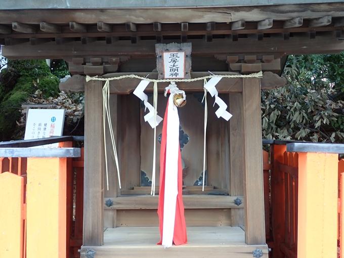 折上稲荷神社 No31