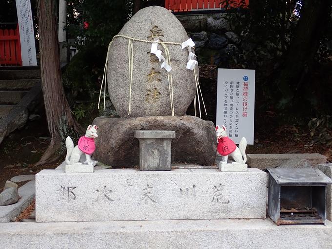 折上稲荷神社 No33