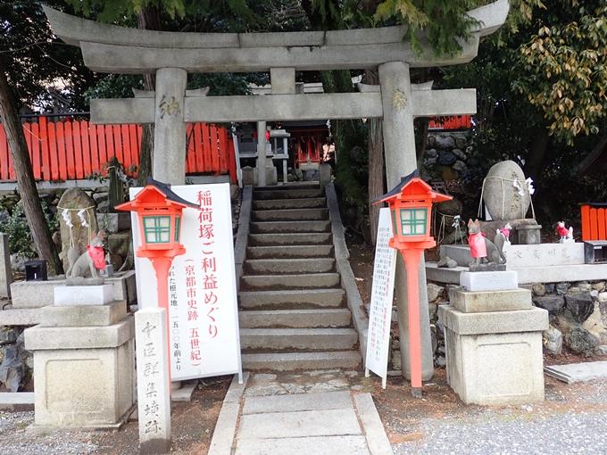 折上稲荷神社 No34