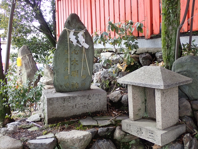 折上稲荷神社 No36