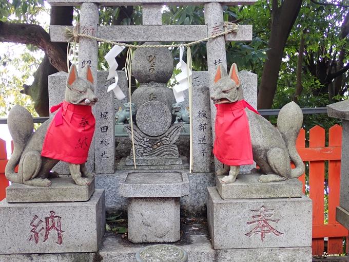 折上稲荷神社 No39