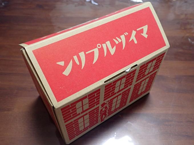 マイヅルプリン No2