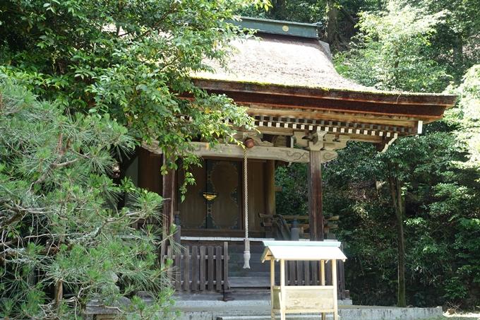 月読神社 No11