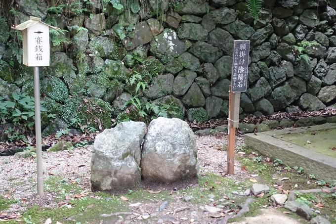 月読神社 No19