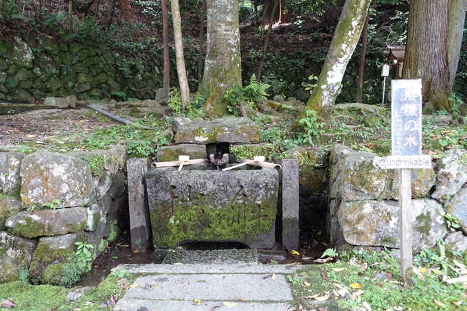 月読神社 No22
