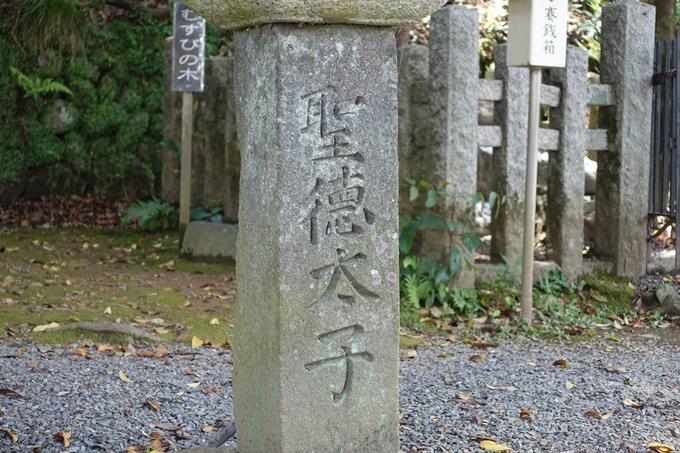 月読神社 No24