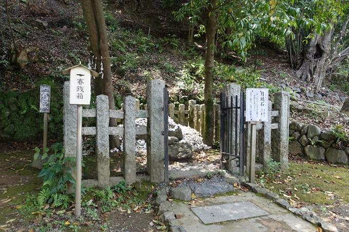 月読神社 No26