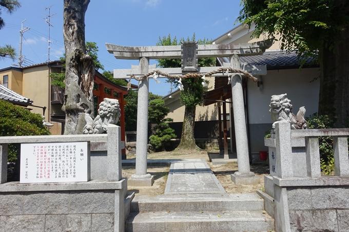 産土神社 No5