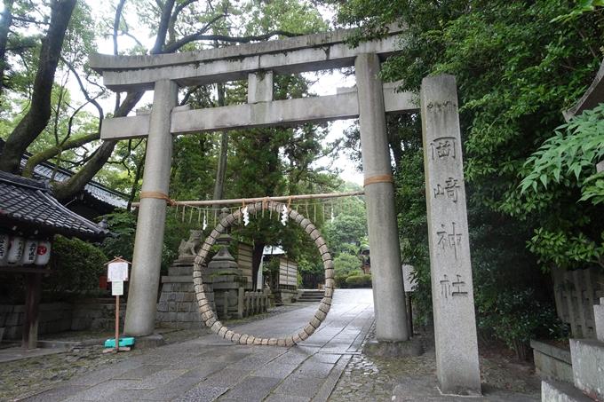 夏越しの大祓 岡崎神社 No7