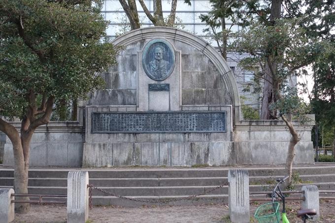 ワグネル博士顕彰碑 No6