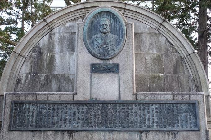 ワグネル博士顕彰碑 No7