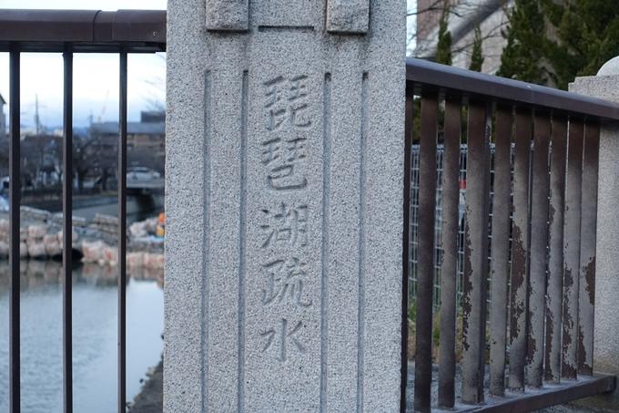 平和の女神像 No7