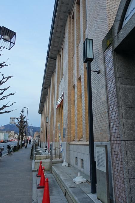 旧京都電話局上分局 No14