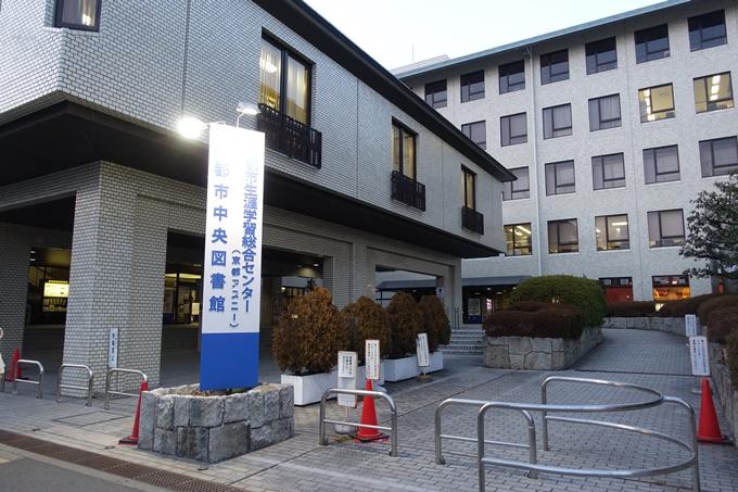 平安宮造酒司倉庫跡 No4