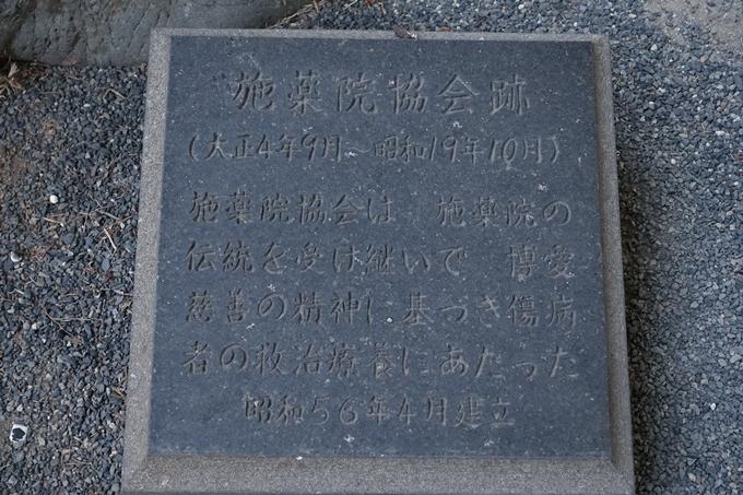 平安宮造酒司倉庫跡 No10