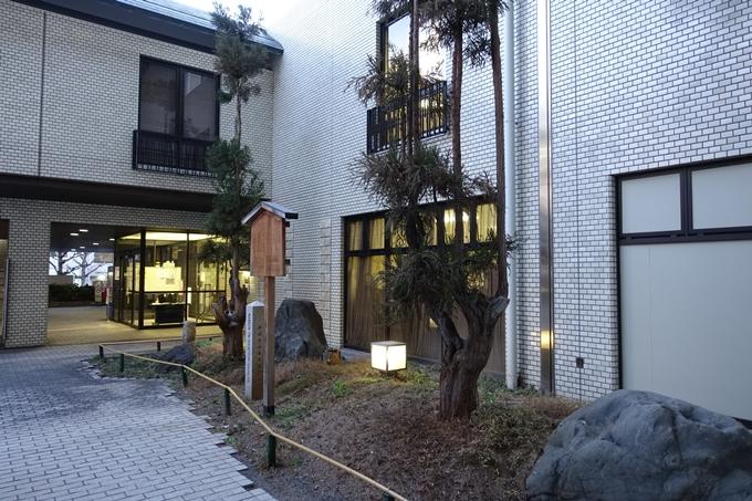 平安宮造酒司倉庫跡 No11