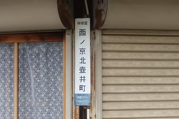 壺井地蔵堂 No2