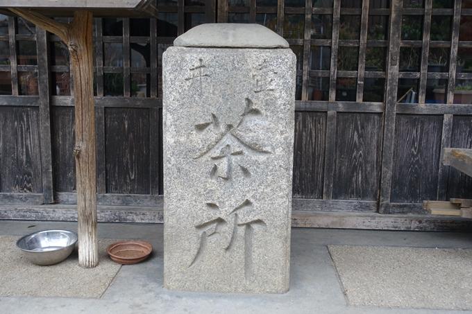 壺井地蔵堂 No6