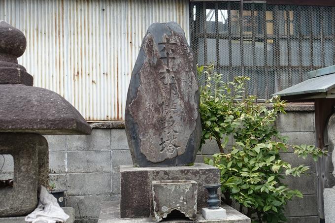 壺井地蔵堂 No8
