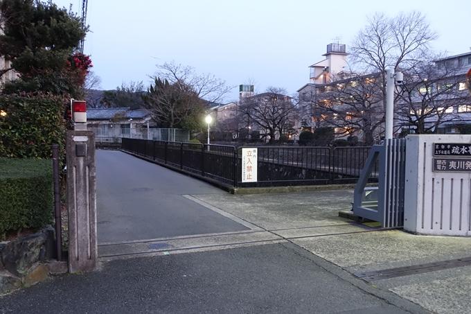 夷川発電所 No2