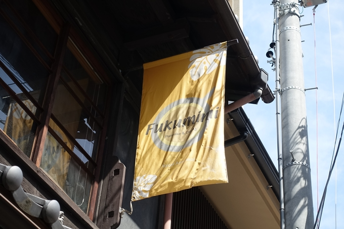 ハワイアンカフェFukumimi No2