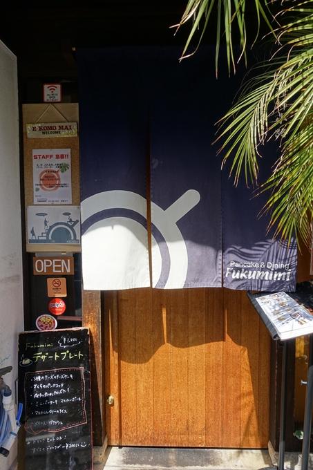 ハワイアンカフェFukumimi No7