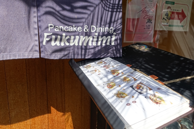 ハワイアンカフェFukumimi No6