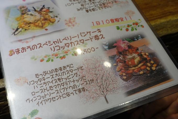 ハワイアンカフェFukumimi No13