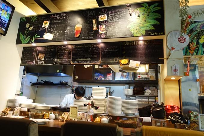 ハワイアンカフェFukumimi No10