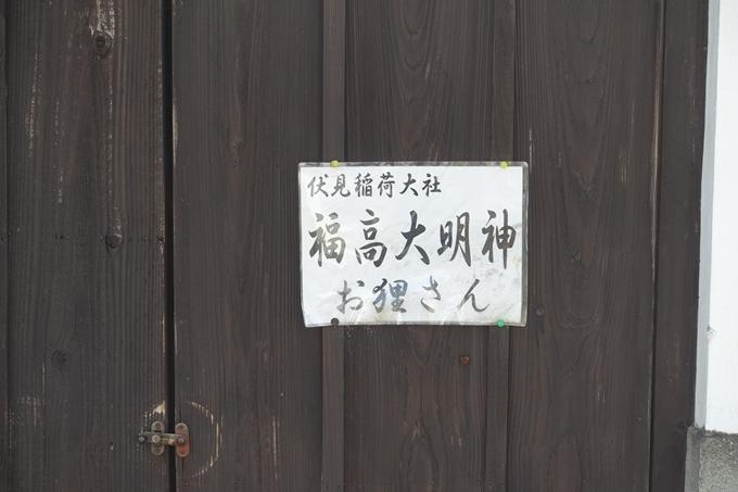 白川一本橋 No12