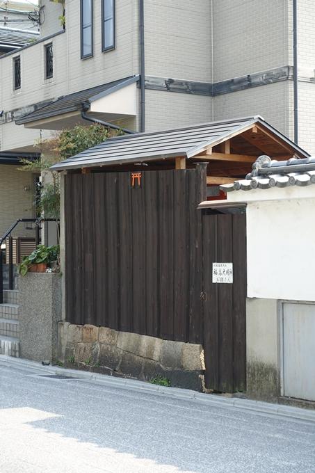 白川一本橋 No11