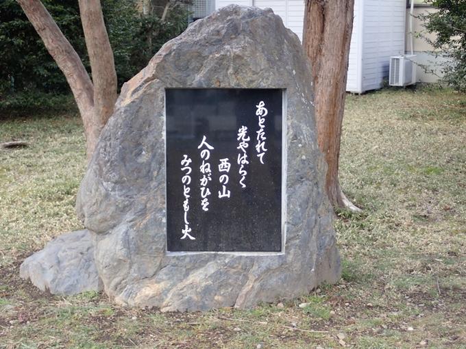 中臣神社 No3