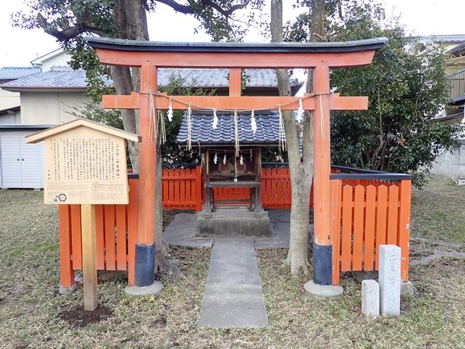 中臣神社 No5