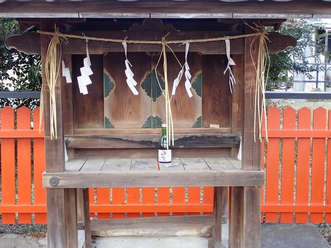 中臣神社 No7