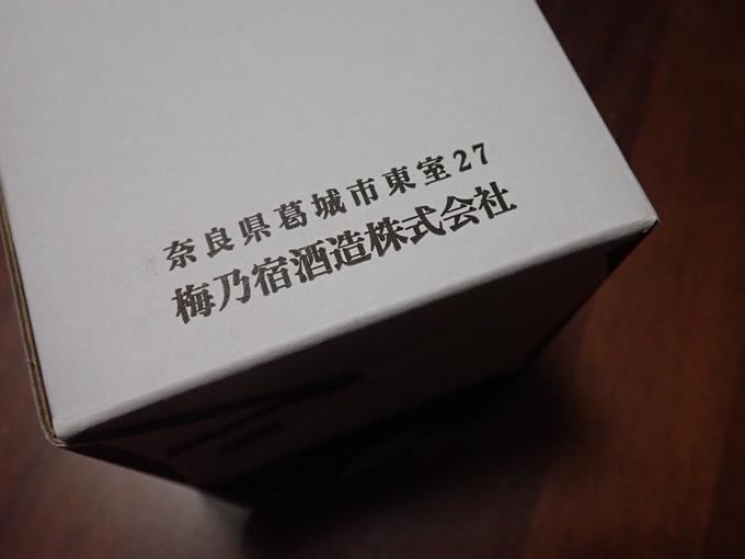 あらごしみかん No4