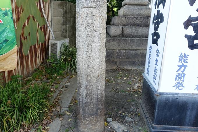 吉祥院天満宮 No3