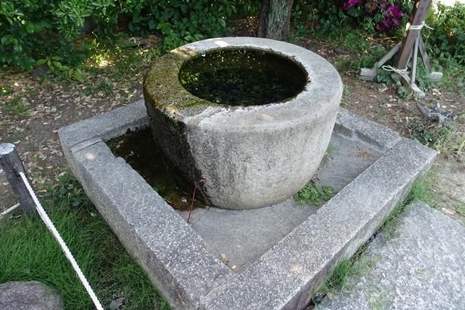吉祥院天満宮 No8