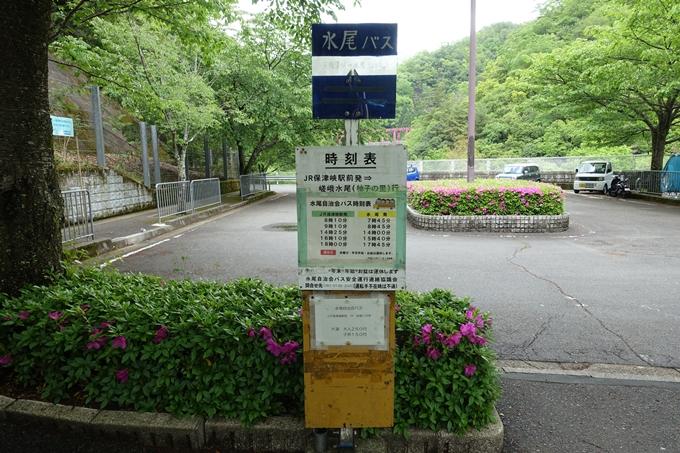 JR嵯峨野線_保津峡駅 No23