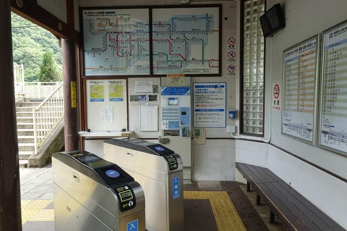JR嵯峨野線_保津峡駅 No24