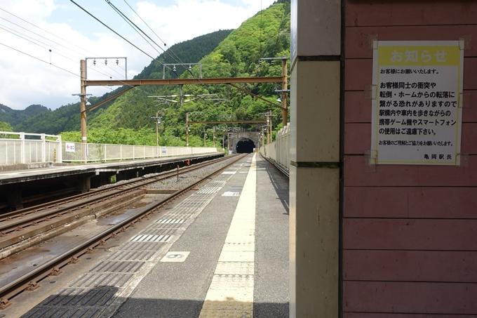 JR嵯峨野線_保津峡駅 No32