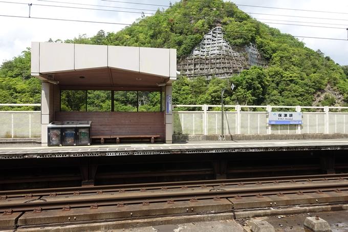 JR嵯峨野線_保津峡駅 No33