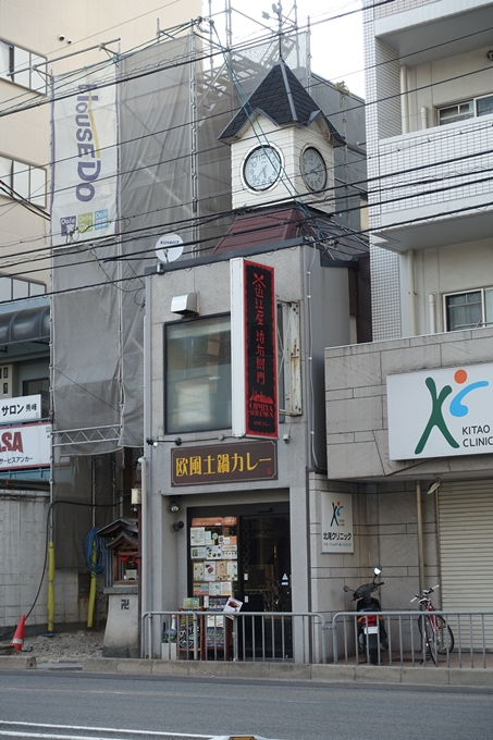近江屋清右衛門 No3
