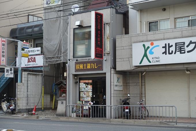 近江屋清右衛門 No4