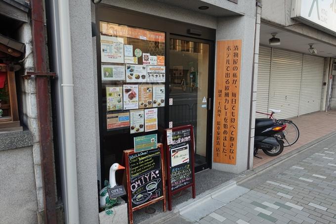 近江屋清右衛門 No5