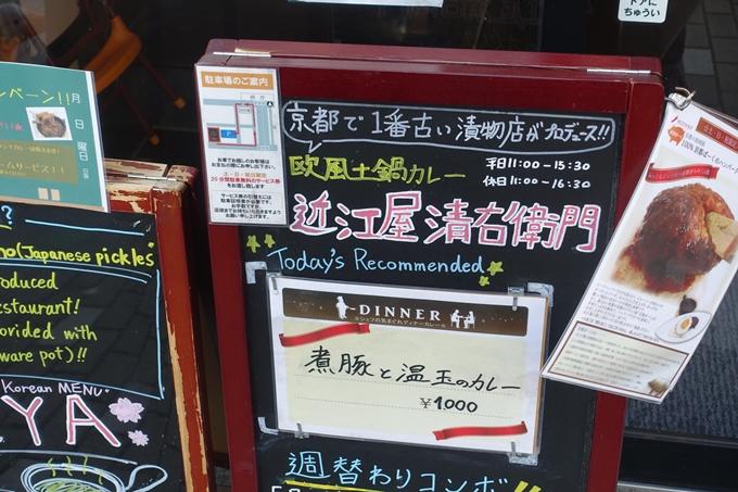 近江屋清右衛門 No6