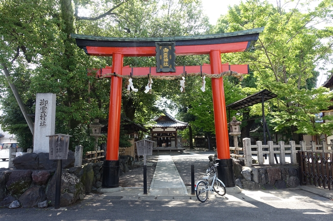 上桂御霊神社 No2