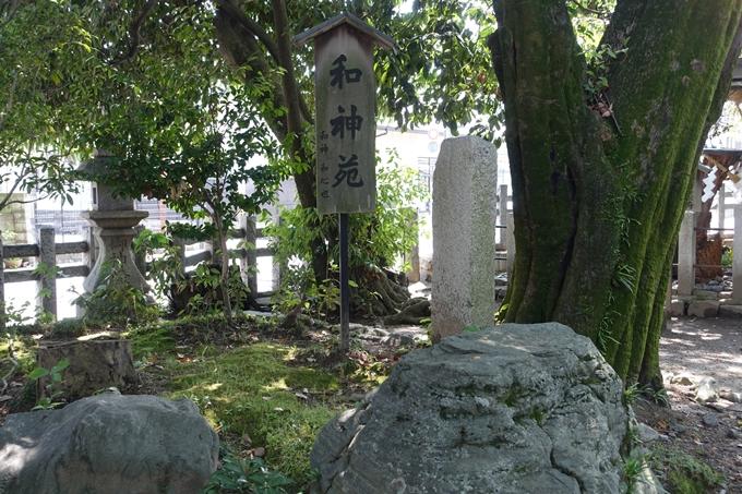 上桂御霊神社 No11